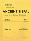 Ancient Nepal
